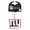 New York Giants crest Key ring NFL official product